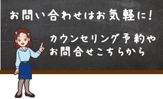 contact_tsugaku